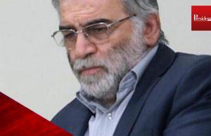 Fallece en atentado el científico nuclear iraní Mohsen Fakhrizadeh