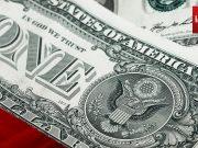 El Peso se fortalece, cotizándose debajo de los 20 pesos por dólar.